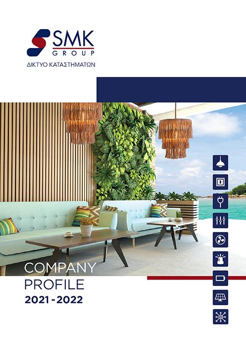 SMK Group Company Profile