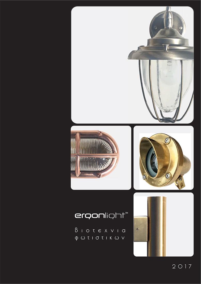 Ergon Light