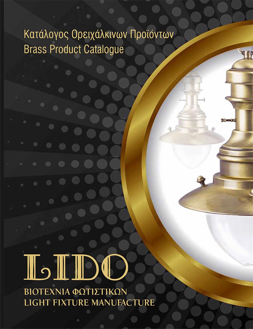 Lido Brass