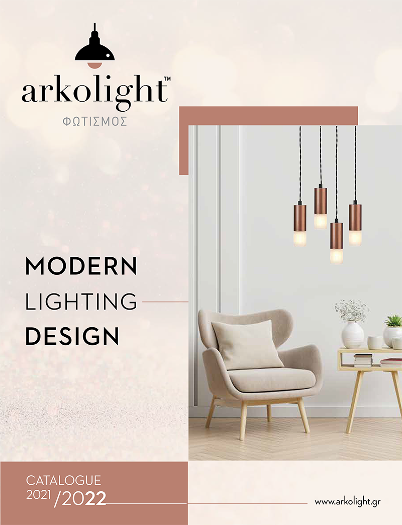 Arko Light 2021