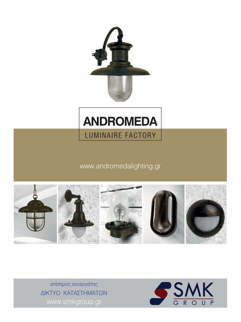 Andromeda SMK Catalog