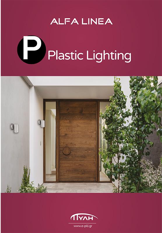 Alfa Linea Plastic Lights 2020