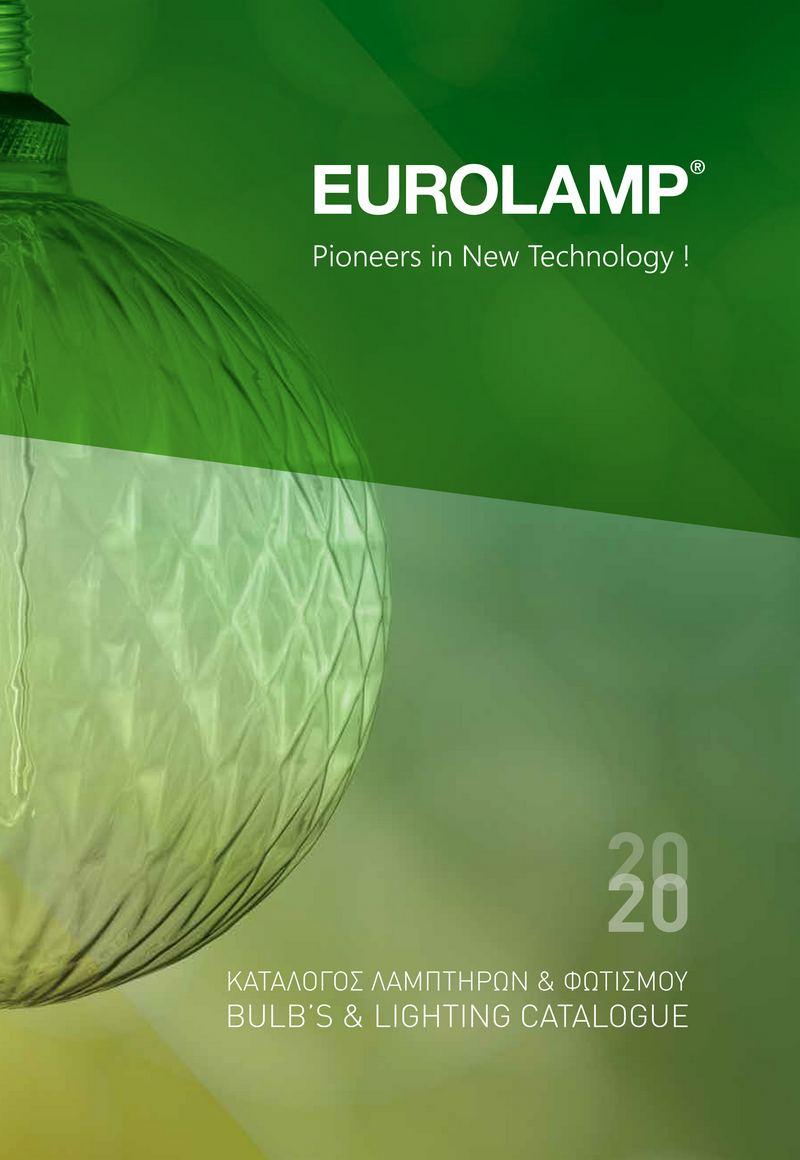 Eurolamp 2020