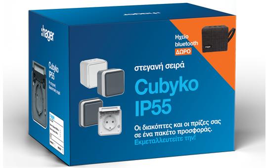 CUBYKO IP55