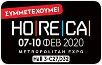 ΕΚΘΕΣΗ HORECA 2020