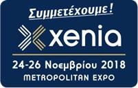 ΕΚΘΕΣΗ XENIA 2018